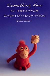 7C13A62C-F2C3-4B20-85B1-80E765954851