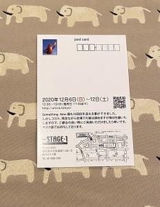 7AACFAB6-29A8-4225-A503-3329B8CFC940